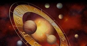 гороскоп на серпень